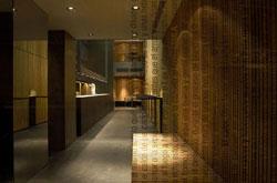 Interior-Hospitality-Sula-Restaurant-Imagen-destacada