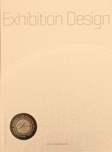 books_exhibitiondesign_2011