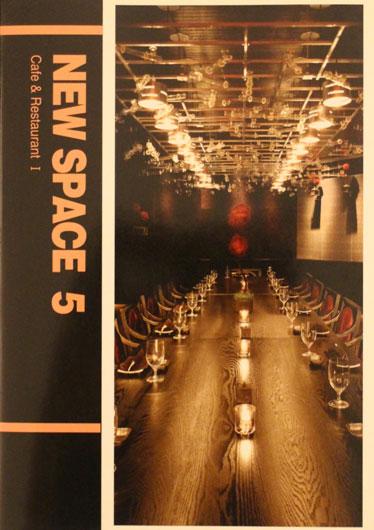 books_newspace5_2008