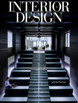 publications_press_interiordesign_hocube_2017