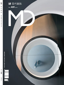 publications_press_mdmagazine_ricardcamarenarestaurant_2018
